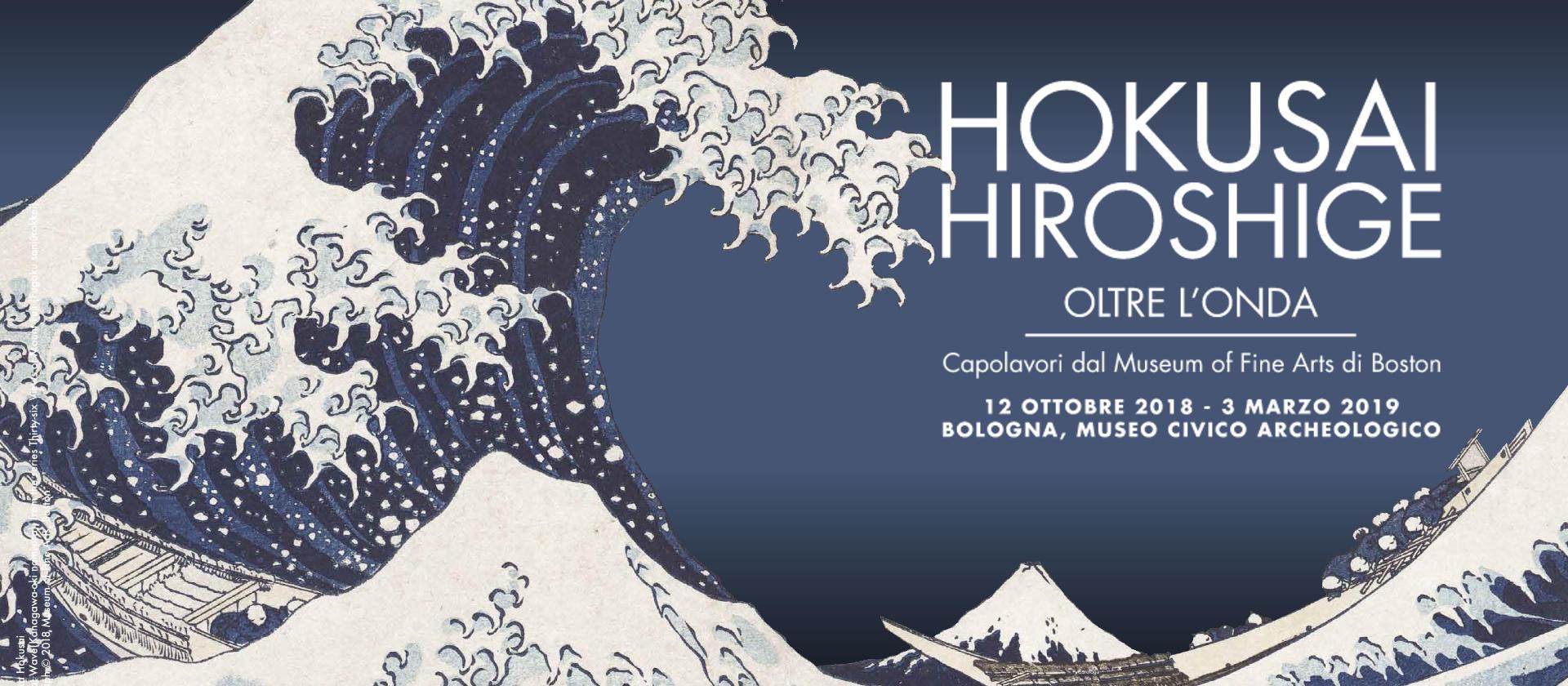 Mostra Hokusai Hiroshige Oltre l'Onda - Bologna
